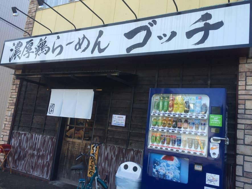 Matsuyama Taizoさんの投稿より。