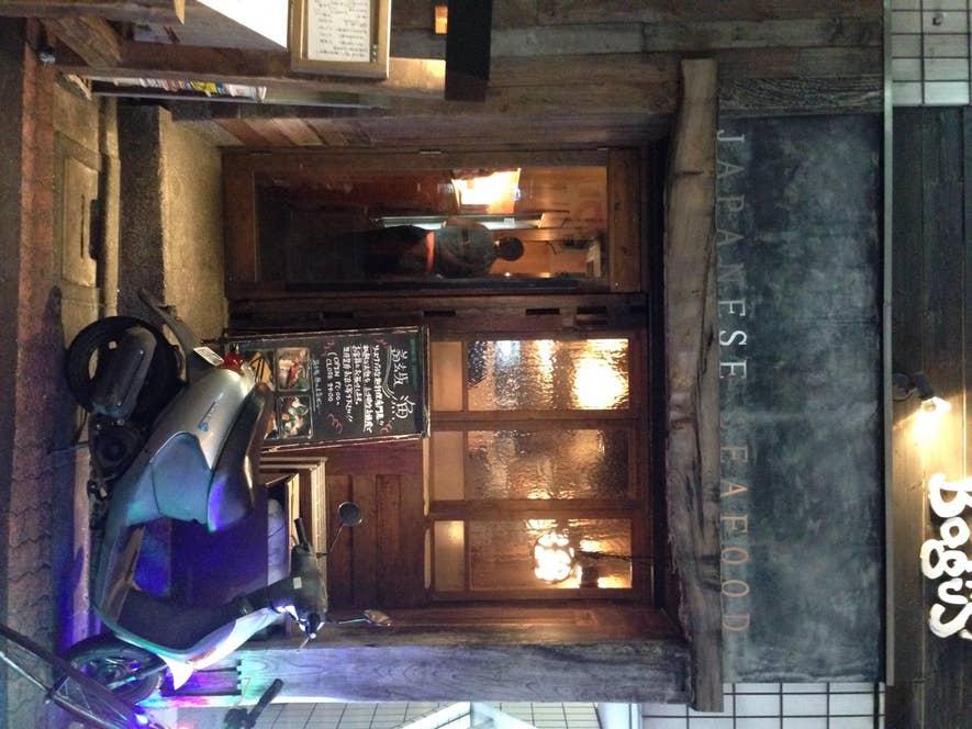 渋谷駅から少し歩けば、こちらのおしゃれな外観が。/Yamato Tokuharaさんの投稿より