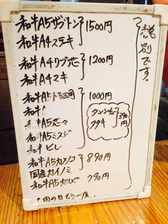 Mutsumi.Tさんの投稿より とある肉の日限定メニュー