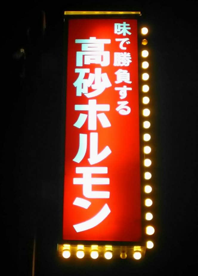 Ryo Tanakaさんの投稿より