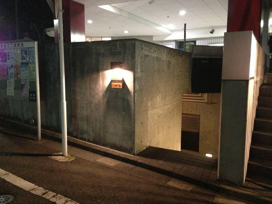 渋谷警察署の裏側あたりに位置する隠れ家的な居酒屋です。/Kazuyoshi Koshiyamaさんの投稿より