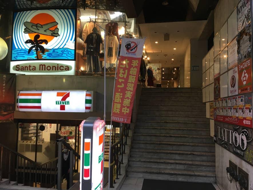渋谷駅13番出口から徒歩3分。セブンイレブンが目印です。/皐月坊さんの投稿より