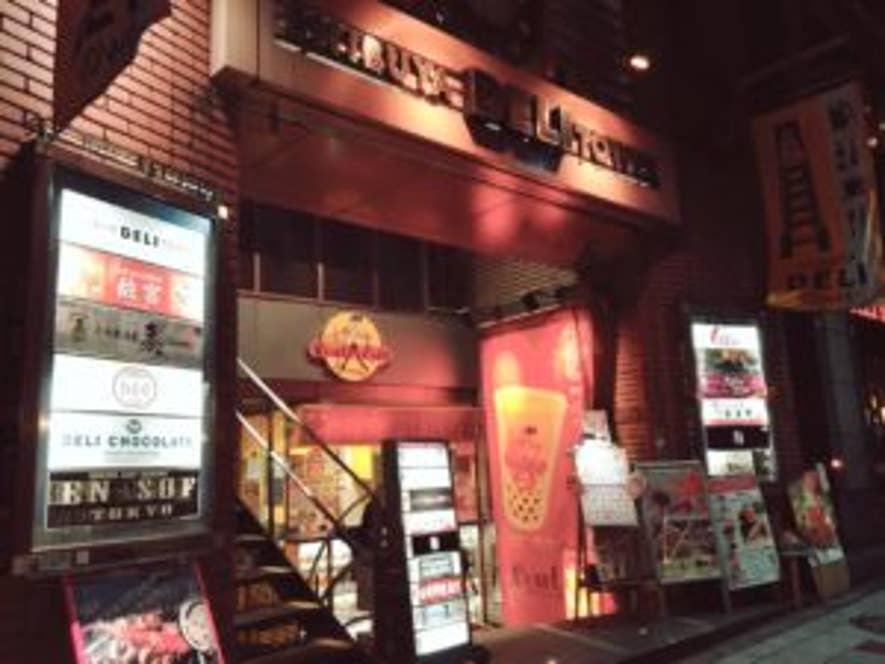 渋谷駅から徒歩8分。おしゃれな外観の居酒屋です。/皐月坊さんの投稿より