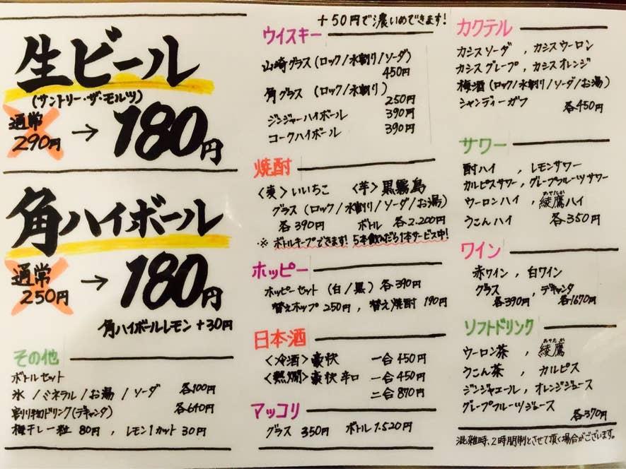 渋谷駅すぐそばでこの激安っぷり。/Takeshi Takiguchiさんの投稿より