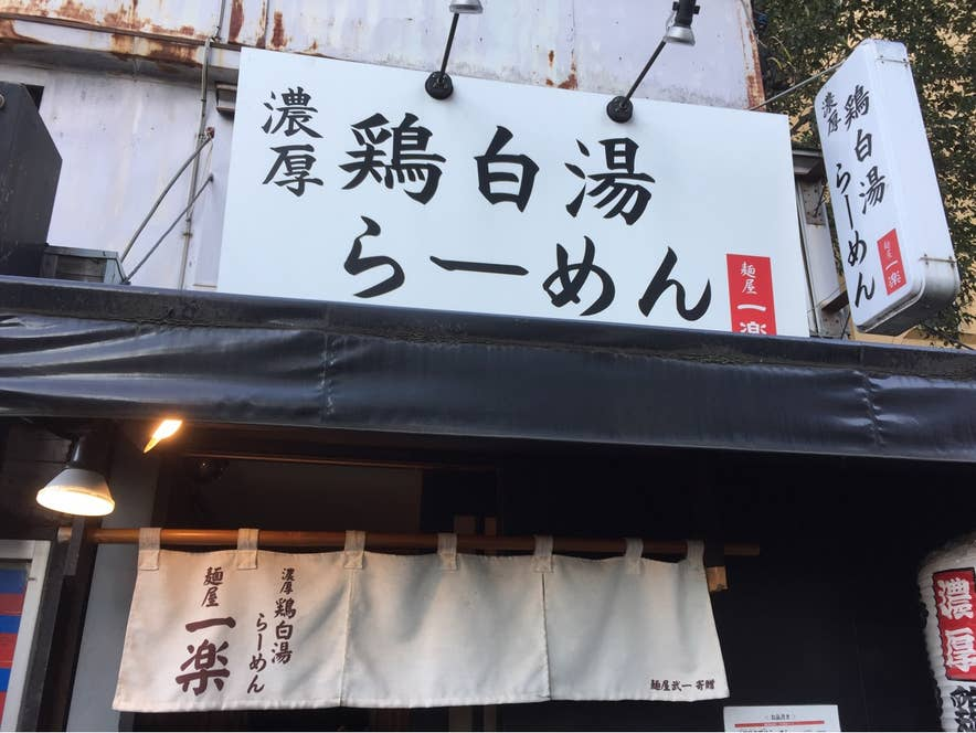 Yoshihiro Hidakaさんの投稿より