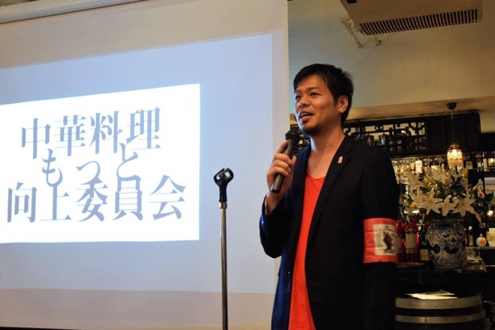 ▲「中華料理もっと向上委員会」委員長の中川正道さん