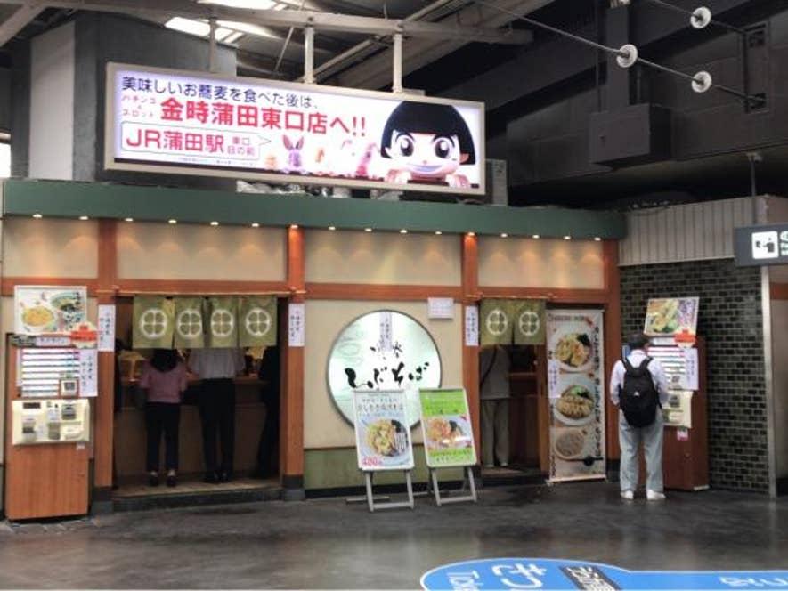 画像引用元:Tokuaki Kiriyamaさんの投稿よりhttps://retty.me/area/PRE13/ARE19/SUB1903/100000039532/26260527/