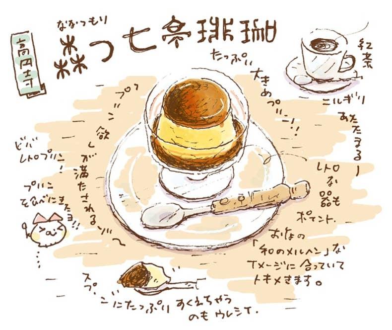 ▲後日、着色したものを送っていただいたカスタードプリンの喫茶絵日記。手作りならではの素朴さが伝わってきます