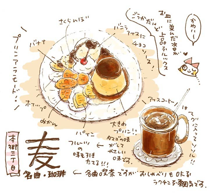 ▲お皿にたっぷり乗ったトッピングが華やか。マグカップの硬い質感もお見事!