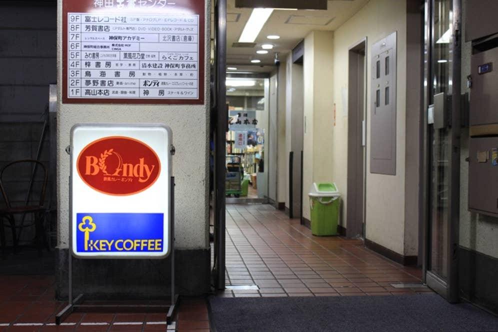 ▲この看板を目印に、ボンディはビルの2階にあります。
