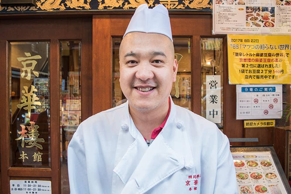 麺職人の王福原さん