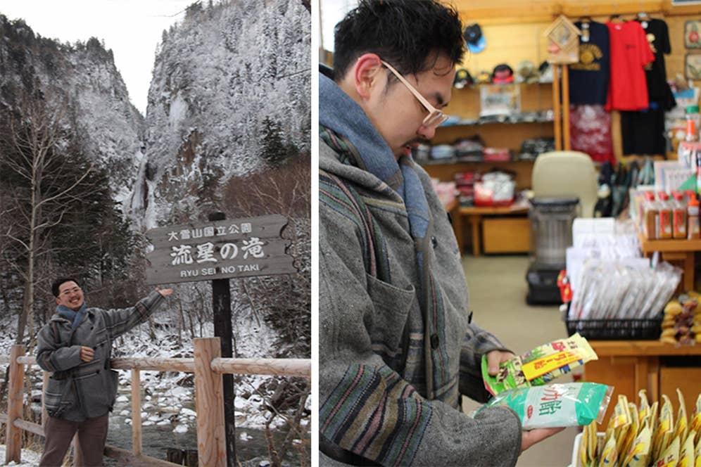 ▲温泉のついでに絶景スポット「流星の滝」も見に行ってお土産も買った