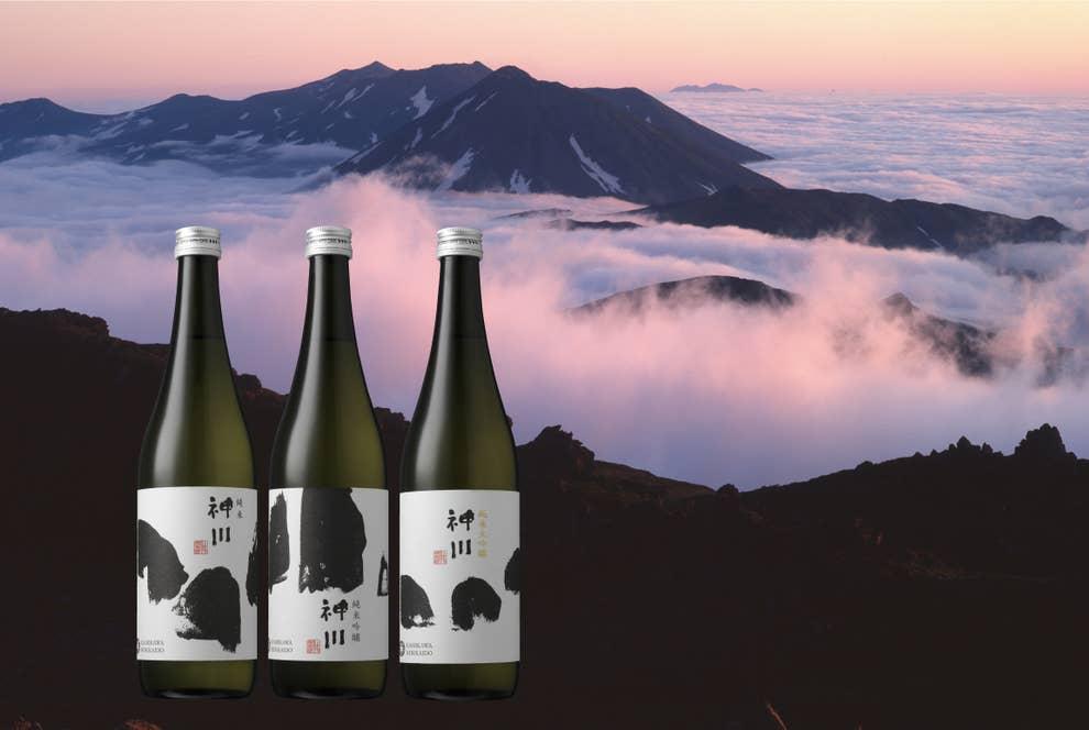 ▲上川町エリア限定酒「神川」もゲット。神川の純米・純米吟醸・純米大吟醸の3種を並べると、大雪山の景色が現れる