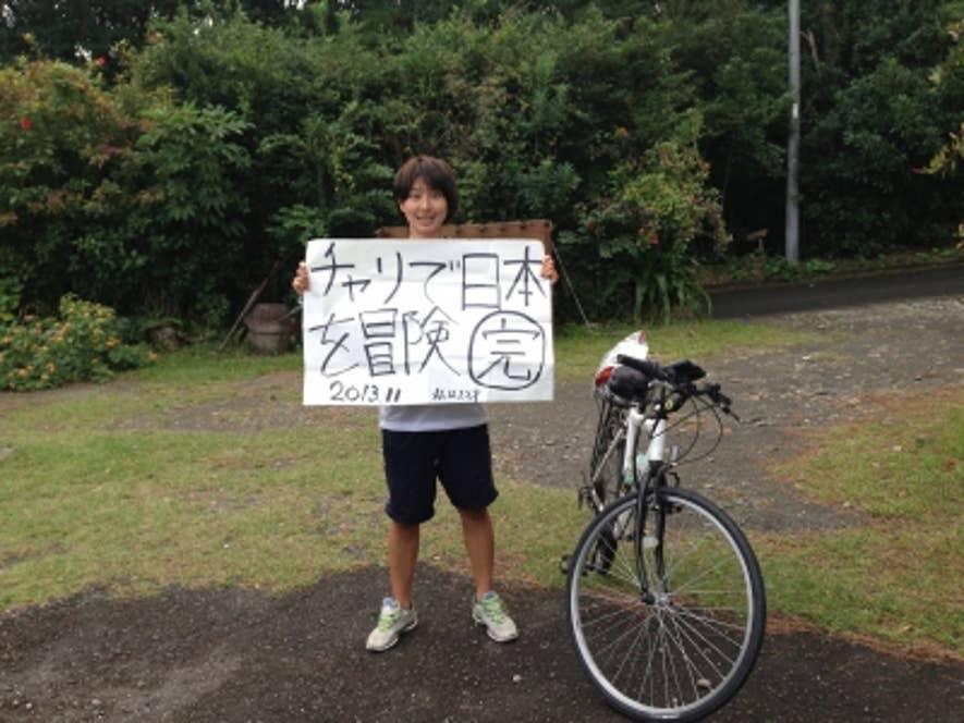 ▲日本一周を終えた八木