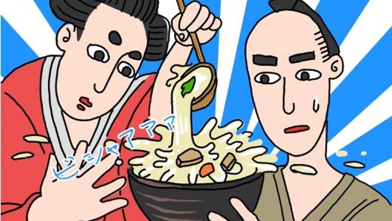 ▲丼の原型、室町時代に食べられた「芳飯」のイメージ
