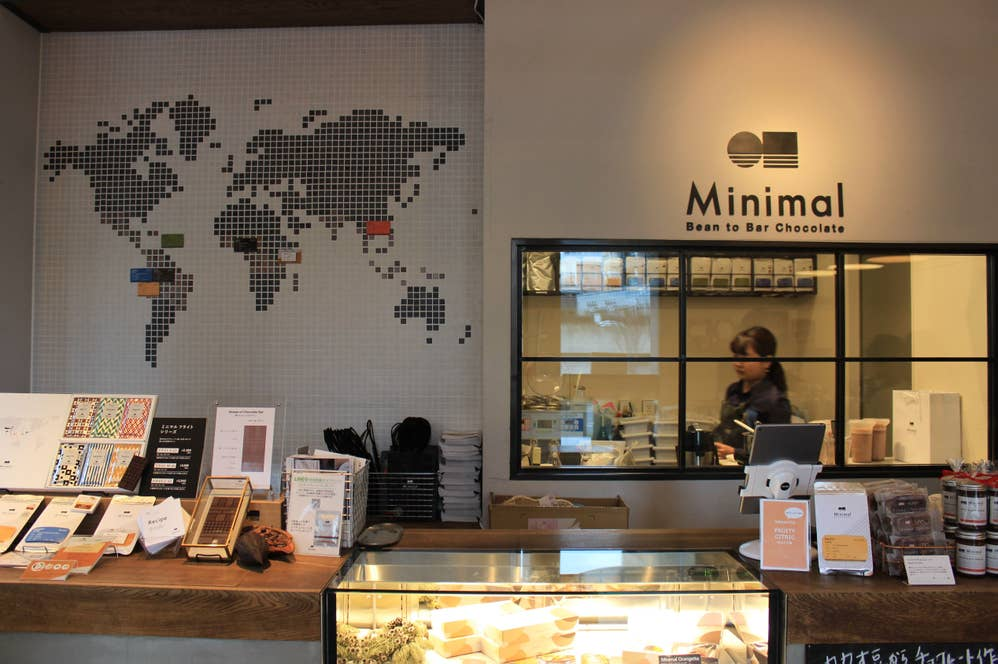 チョコレートの香りがたちこめるMinimal 富ヶ谷本店