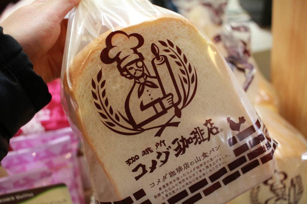 コメダの山食パン 5枚切り320円はお土産にも◎(※一部店舗では販売しておりません)