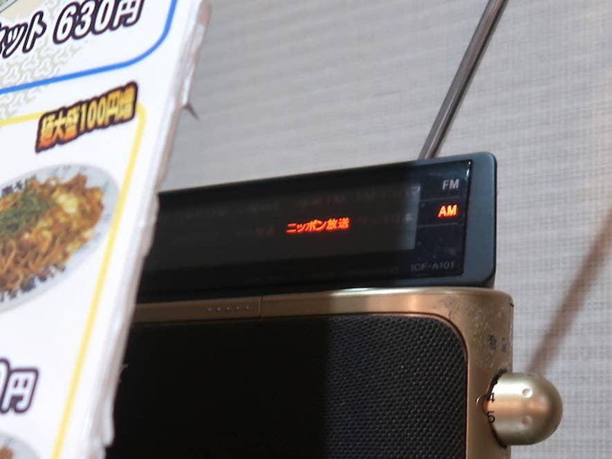 ▲ラジオはニッポン放送に
