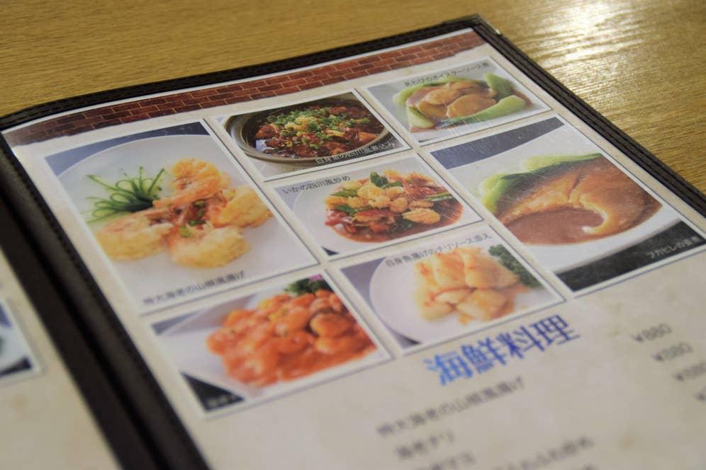 中華料理店で出てくるような本格的なメニューも。