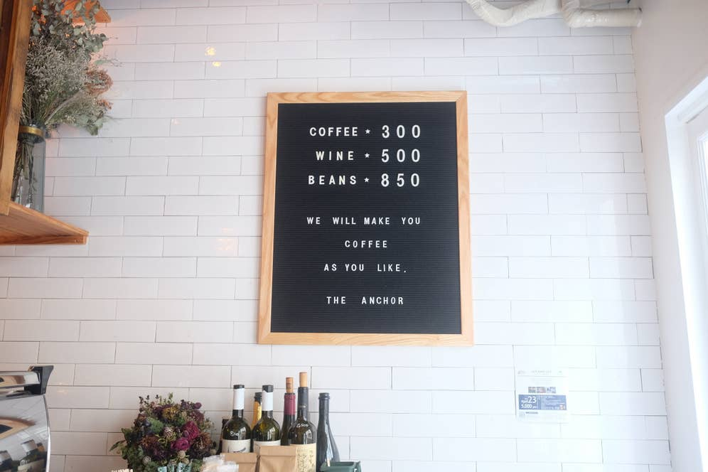 WE WILL MAKE YOU COFFEE AS YOU LIFE.