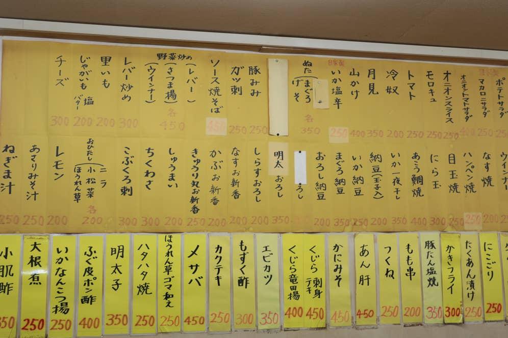 壁に並んだメニューの数々。500円以下ばかりという驚きの値段に注目!