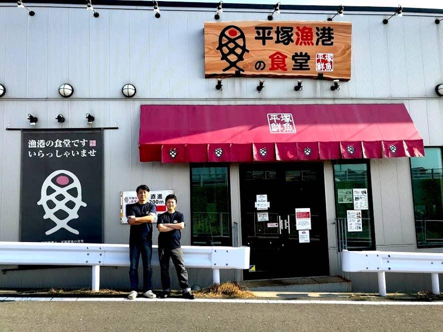 左:代表取締役の常磐嘉三郎さん、右:料理長は35歳の若さ