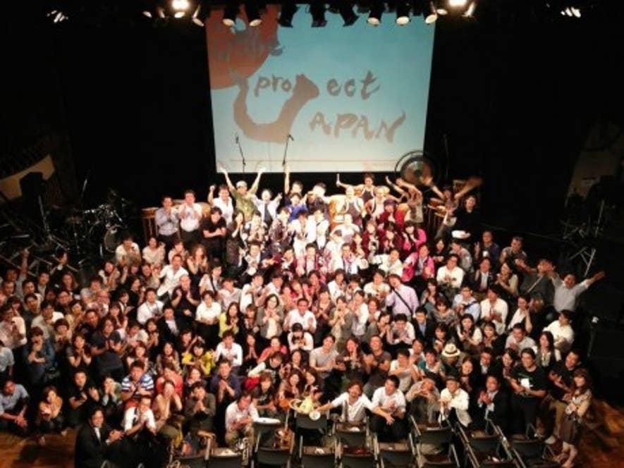 過去の「肉と日本酒の祭典」の全体写真