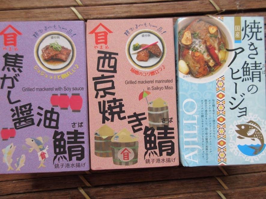 「焦がし醤油鯖」「西京焼き鯖」「焼き鯖のアヒージョ」も人気。