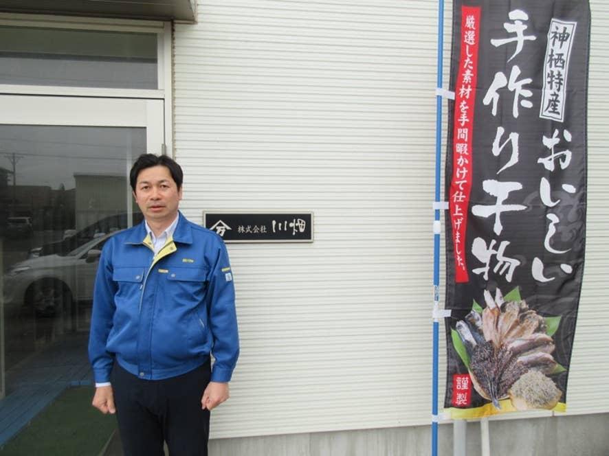 川畑専務取締役の川畑雄一さん。