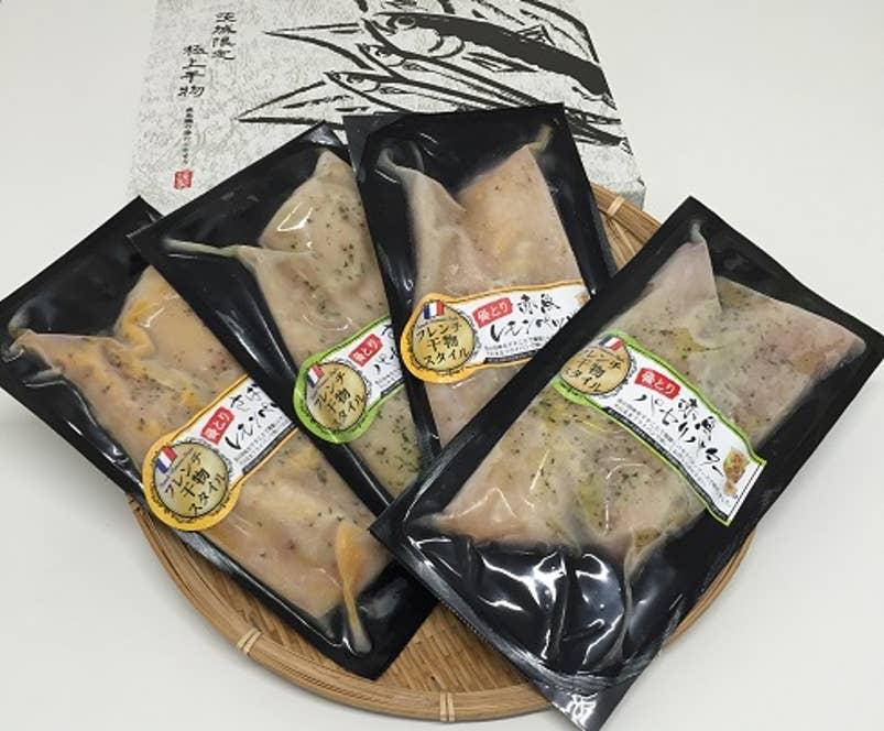 フレンチ干物はサバと赤魚の2種類。「干物感薄め」のパッケージ。