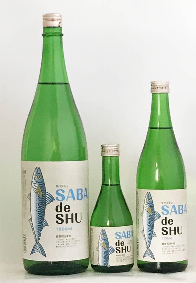 後に商品化される、アミノ酸を多く含み、酸度が高く辛口の「サバデシュ」。