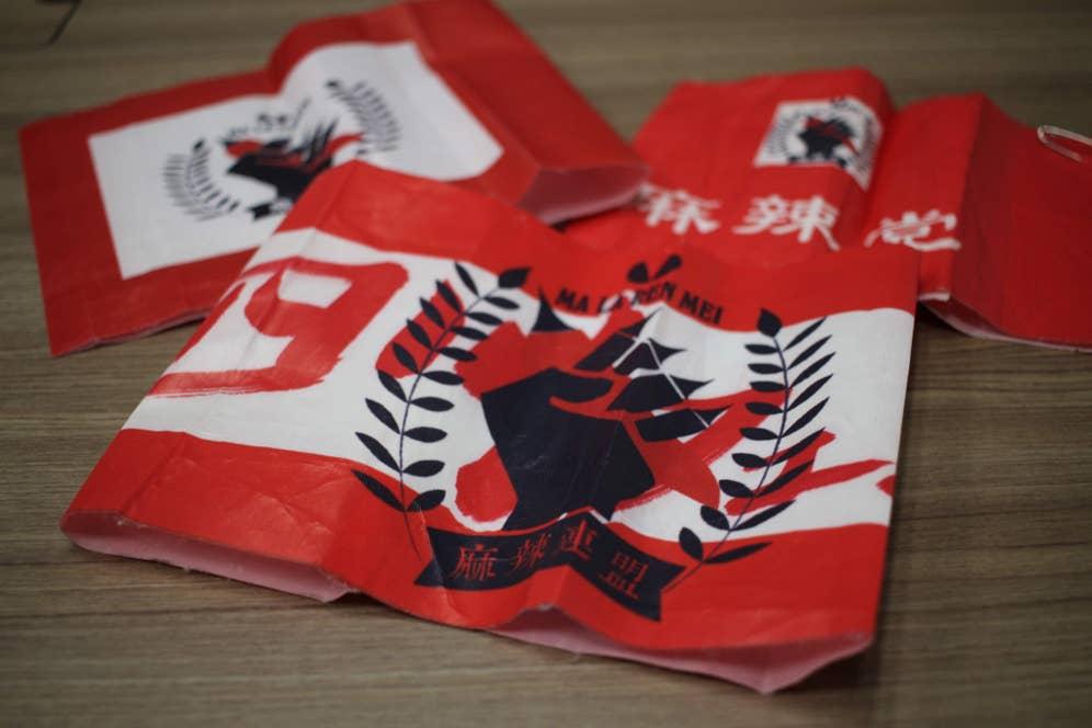 中川さんが代表の四川料理を愛するグループ、麻辣連盟の腕章