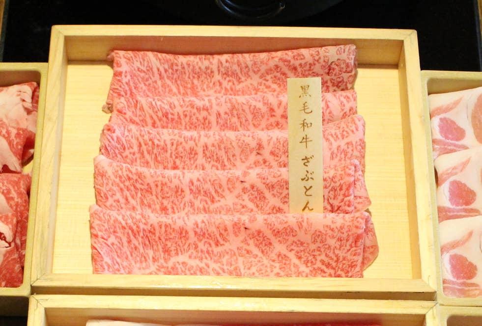 黒毛和牛極上ざぶとん(640円)