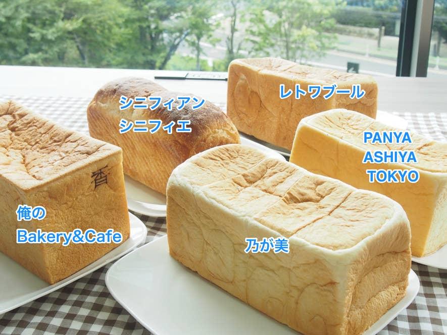の が み 食パン 水戸 茨城県内の高級食パン専門店まとめ [のがみ・ハレパン・に志かわ等]