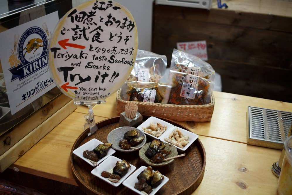 """""""Teriyaki taste Seafoods""""……なるほど〜"""