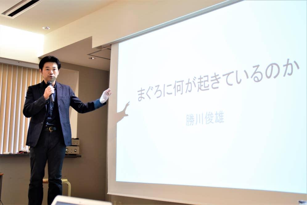 「日本の漁業が衰退している状況を何とかしたいと10年以上活動してきた」と話す東京海洋大学の勝川俊雄准教授。
