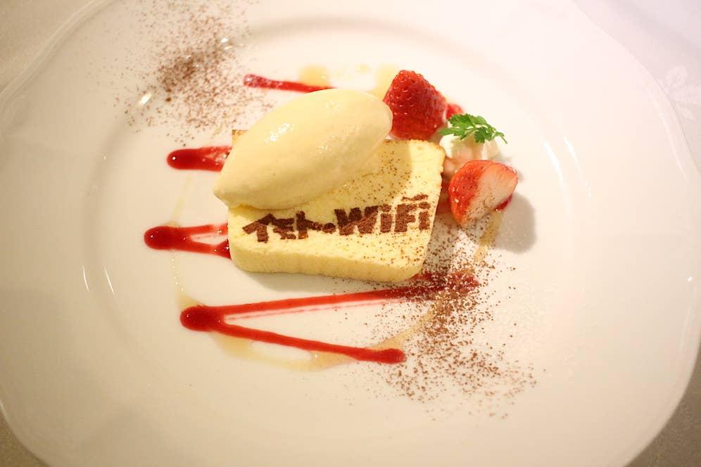 スフレチーズケーキとメイプルシロップのアイスクリーム