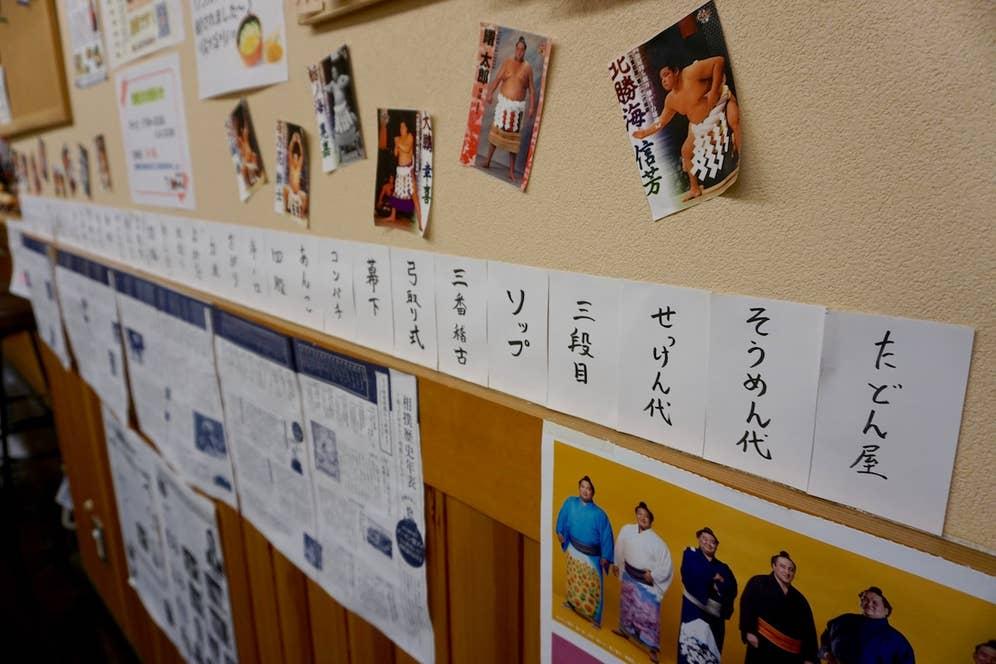 店内にはいろいろな相撲グッズが。手製のカードも