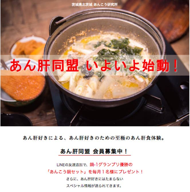 http://ankimo.jp/