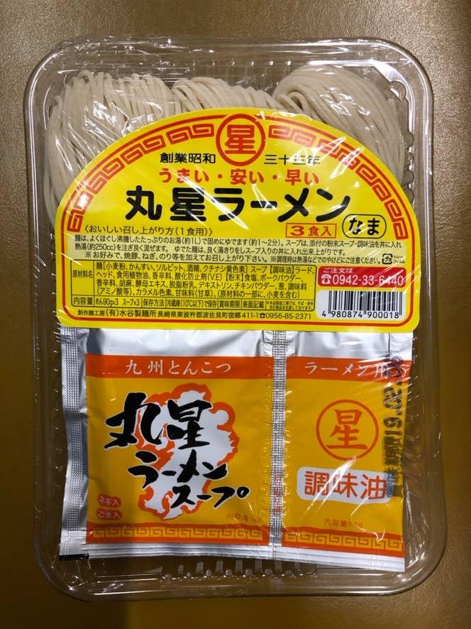 お持ち帰り用の「丸星ラーメン お土産3食入り生ラーメン(380円)」も人気