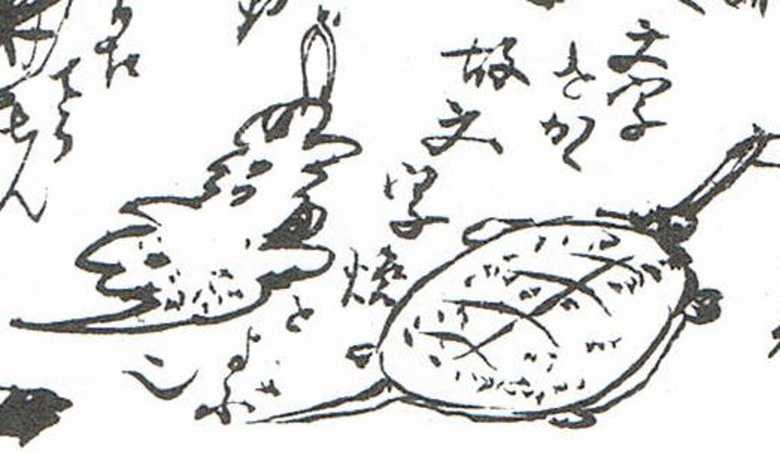 『江戸と東京風俗野史』より、寿という文字と亀の文字焼(注7)