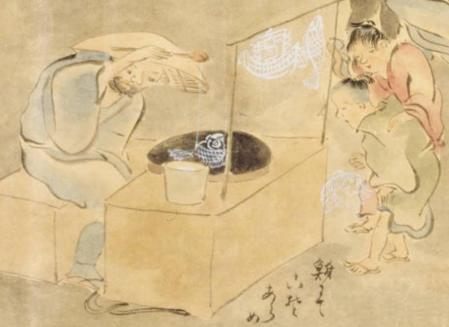 『職人尽絵詞』に掲載された焼鍋(注2)
