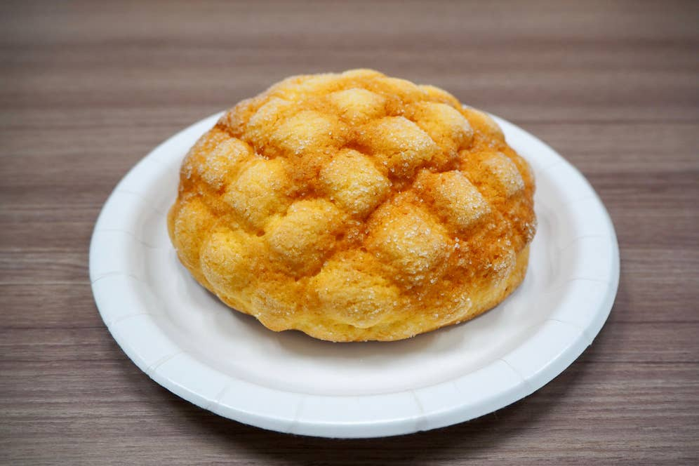 3つめのメロンパンは先ほどと比べて少し見た目に変化がありますが…