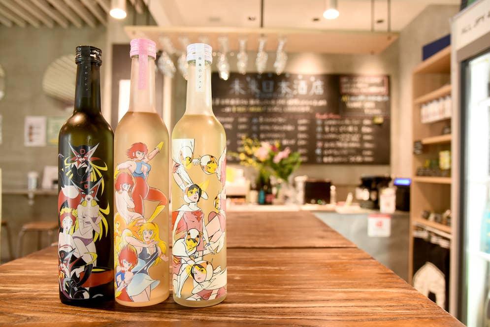 懐かしのアニメヒロインが描かれている日本酒もラインナップ