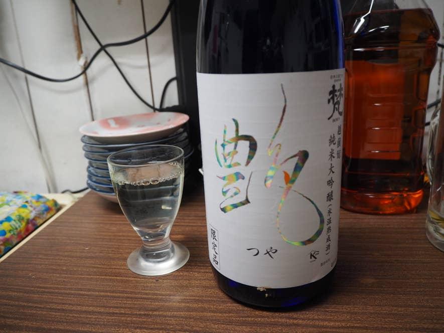 梵 艶(つや) 純米大吟醸