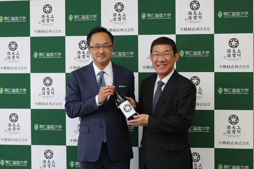 帯広畜産大学と上川大雪酒造は、大学構内では全国初となる酒蔵の建設を予定
