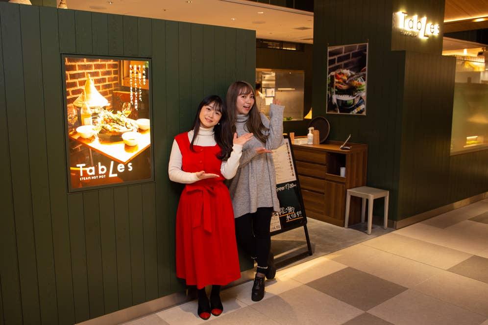 ▲仲良しののぞみさん(写真右)、まりこさん(写真左)。女子会1軒目は蒸し鍋からスタート!