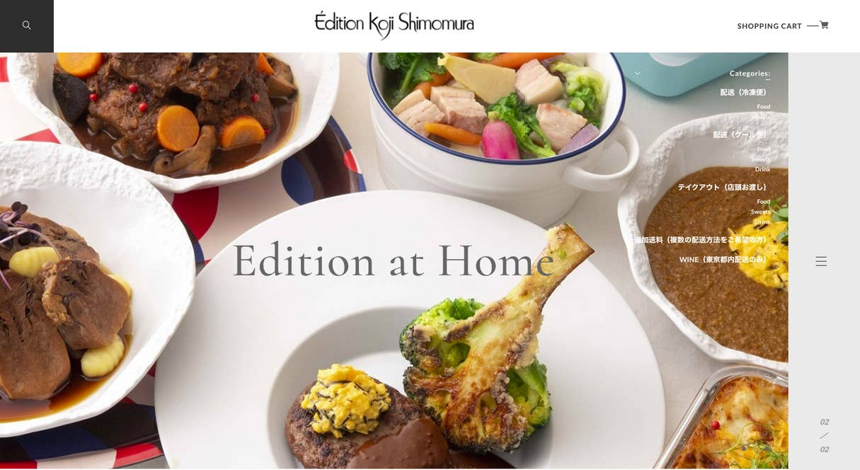 「BASE」で作られた<Edition Koji Shimomura>のECサイト https://www.edition-koji-shimomura.com/