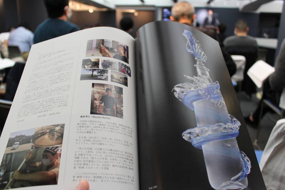 オークション参加者に配布されるカタログにもストーリーと画像が