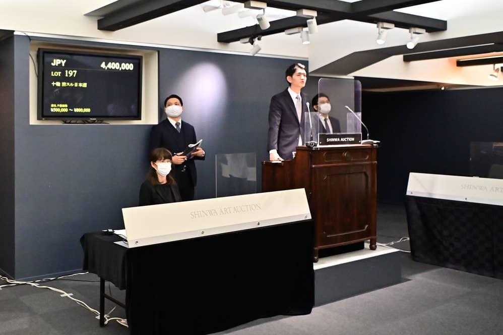 オークションで440万円になった歴史的瞬間